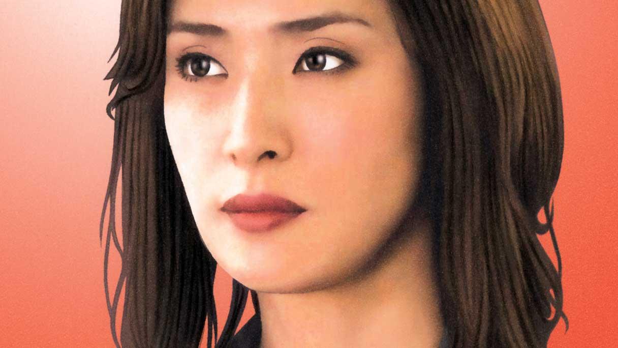 amamiyuki05-1216x684