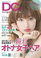 design_cut2011