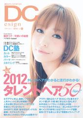 design_cut2012
