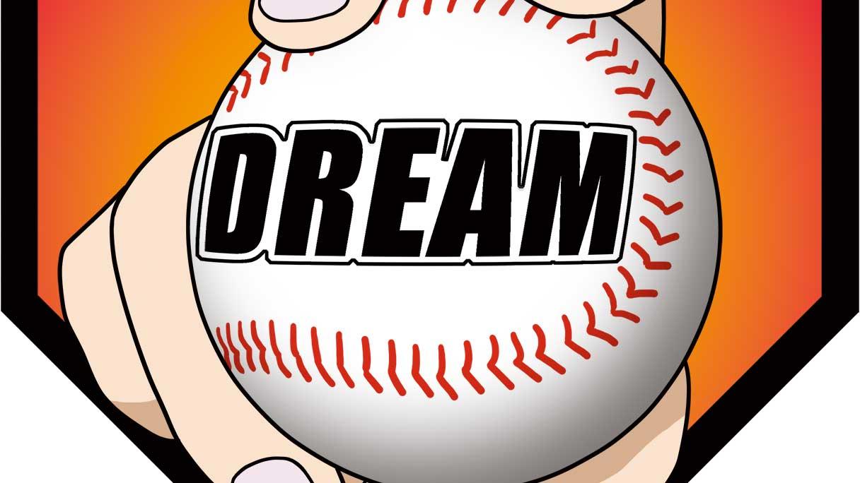 dream-1216x684