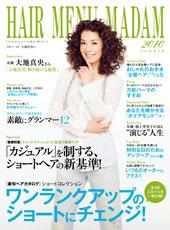 hair_menu_madam2010