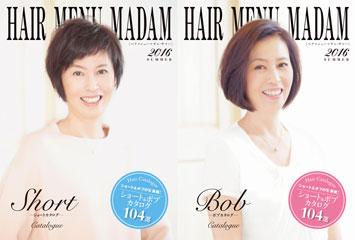 hair_menu_madam2016