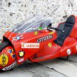 kanedamotorcycle
