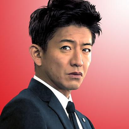 kimuratakuya17