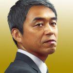 クロコーチ 最終回 (渡部篤郎さん & 剛力彩芽さん &小市慢太郎さん)