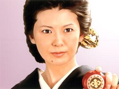 minaminoyoko