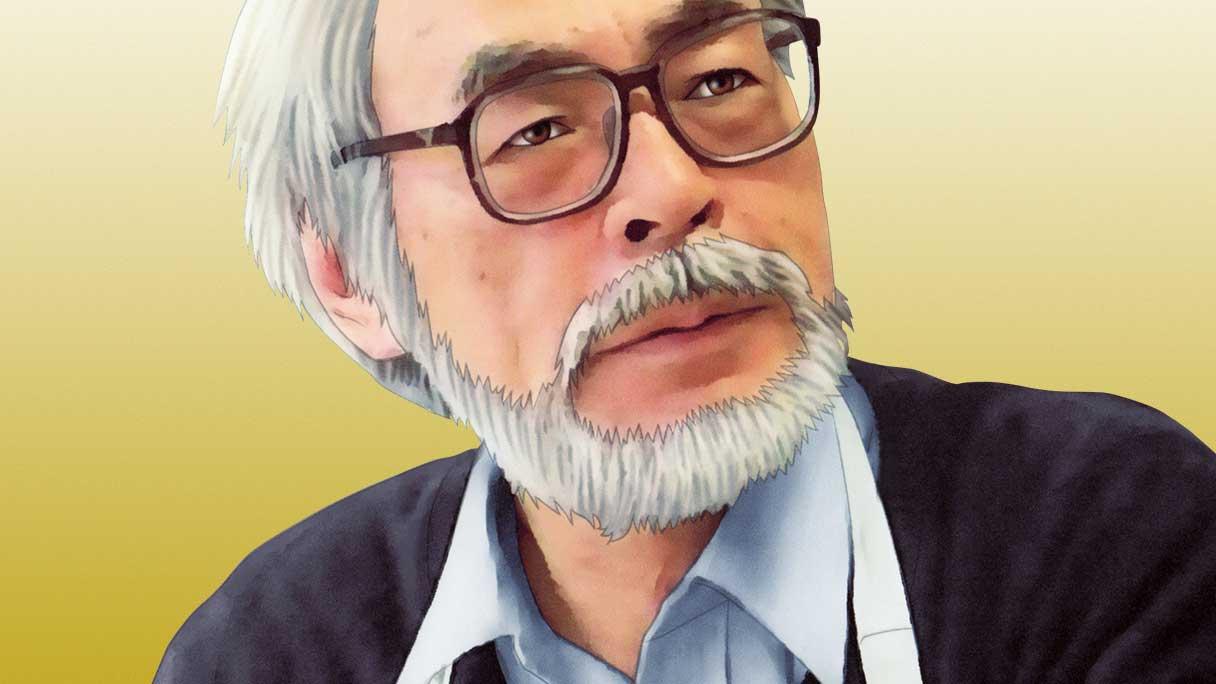 miyazakihayao-1216x684