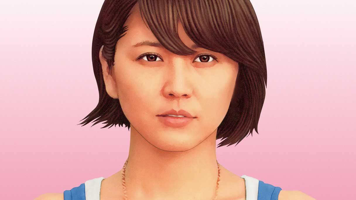 nagasawamasami09-1216x684