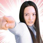 劇場版TRICK 霊能力者バトルロイヤル (仲間由紀恵さん)