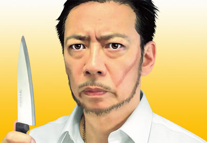 namasekatsuhisa07
