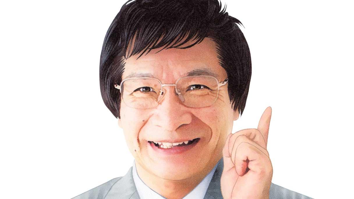 oginaoki-1216x684