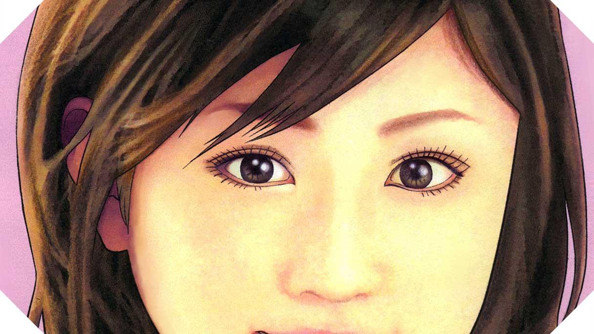 ogurayuko-1216x684