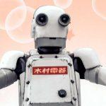 robo-g-1216x684