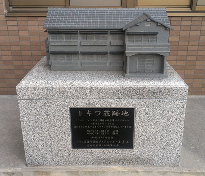shiinamachi05