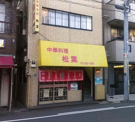 shiinamachi06