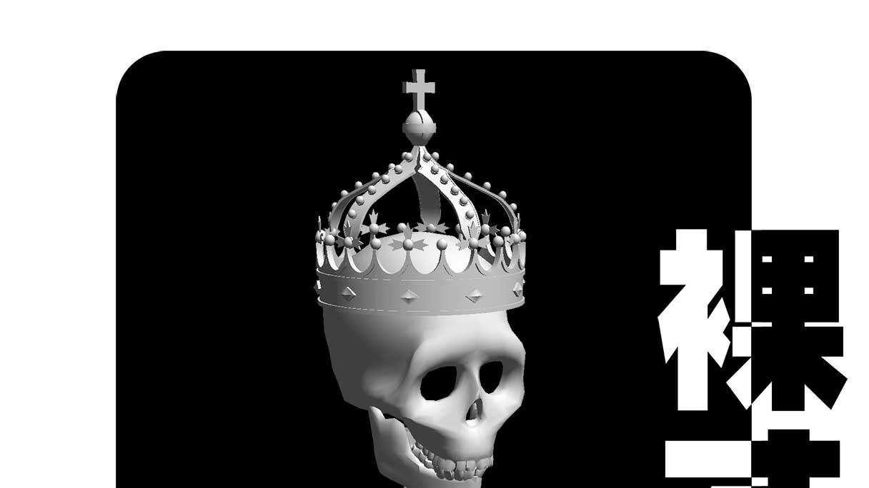 skeleton_king-1216x684
