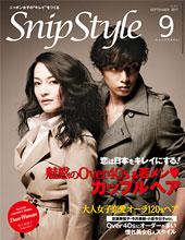 snip-2011-09