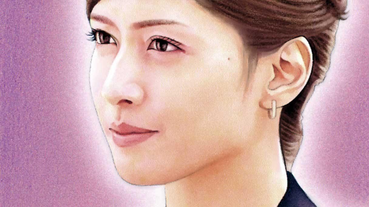 uchidayuki-1216x684