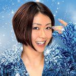 utadahikaru