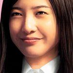 yoshitakayuriko08-1216x684